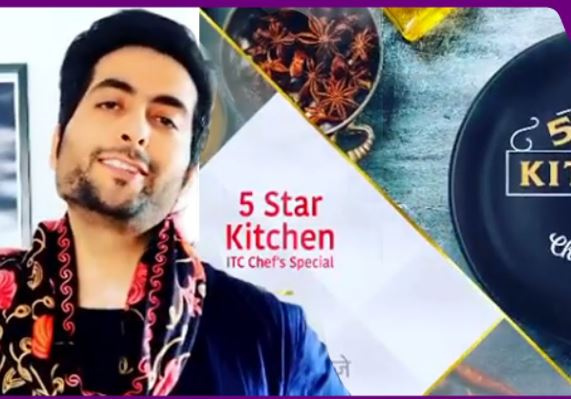 5 Star Kitchen Poster