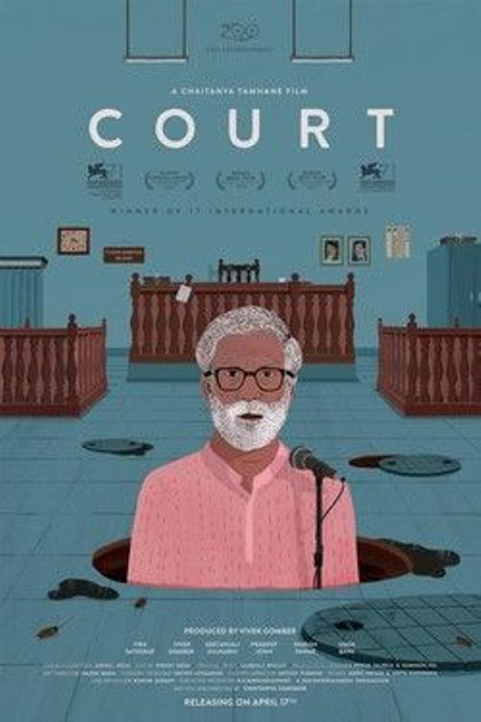 Vivek Gomber's debut film (as a producer) Court Film Poster (2014)