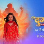 Durga Mata Ki Chhaya (Star Bharat) Actors, Cast & Crew
