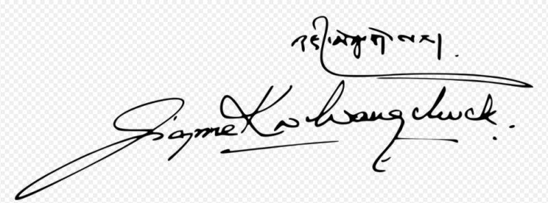 King Khesar's signature