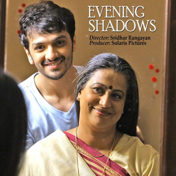 Mona Ambegaonkar on the poster of Evening Shadows (2019)