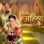 Punyashlok Ahilyabai (Sony) Actors, Cast & Crew