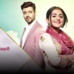 Shaurya Ek Anokhi Kahani (Star Plus) Actors, Cast & Crew
