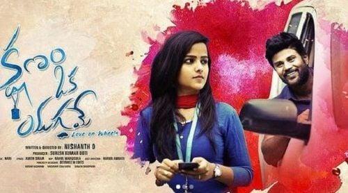 Vaishnavi Chaitanya in a Short Film