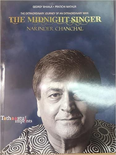 Narendra Chanchal's autobiography