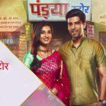 Pandya Store (Star Plus) Actors, Cast & Crew
