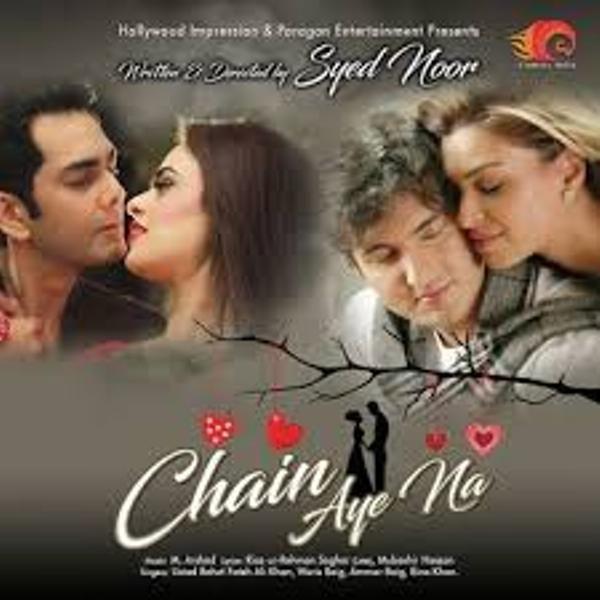 Sobia Khan's Urdu debut Film