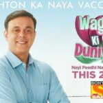 Wagle Ki Duniya (SAB TV) Actors, Cast & Crew