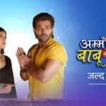 Amma Ke Babu Ki Baby (Star Bharat) Actors, Cast & Crew