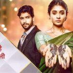 Mehndi Hai Rachne Waali (StarPlus) Actors, Cast & Crew