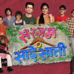 Sargam Ki Sadhe Satii (SonyLIV) Actors, Cast & Crew