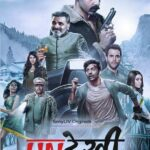 Undekhi (SonyLIV) Actors, Cast & Crew