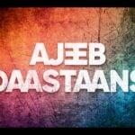 Ajeeb Daastaans (Netflix) Actors, Cast & Crew