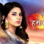 Humkadam (Ishara TV) Actors, Cast & Crew