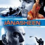 Jansheen (2003)