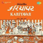 Kariyavar (1948)