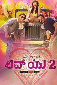 Love You 2 film poster