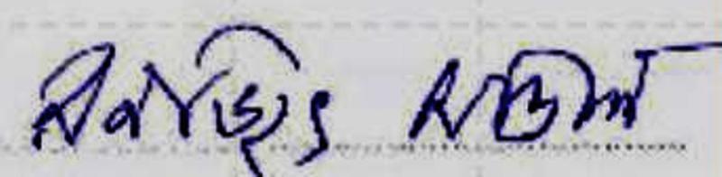 Sisir Adhikari's signature