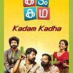 Veena's Debut Movie
