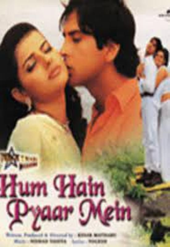 "Madhu Sharma's Debut Hindi Film ""Hum Hain Pyaar Mein"" (2003)"