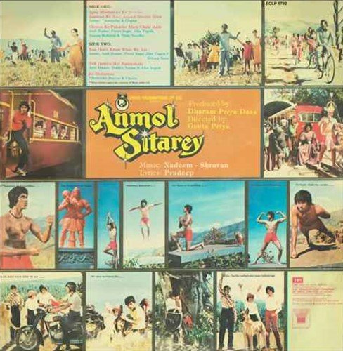 Poster of the movie Anmol Sitare (1982)