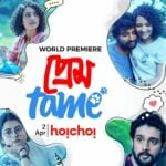 Prem Tame (Hoichoi) Actors, Cast & Crew