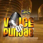 Voice of Punjab