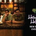 Hamara Bar Happy Hour (Disney+ Hotstar) Actors, Cast & Crew