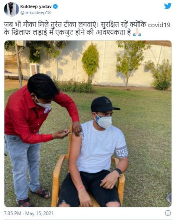 Kuldeep Yadav's Twitter post about his first COVID-19 jab