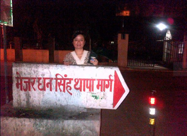 A Road named after Dhan Singh Thapa