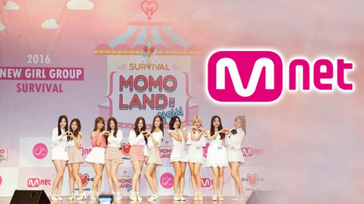 Nancy with other participants of Finding Momoland (2016)