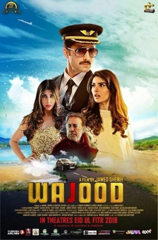 Shahzad Sheikh's debut movie as a producer