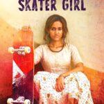 Skater Girl Cast, Real Name, Actors