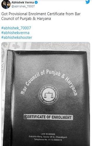Abhishek Verma's provisional enrollment certificate