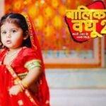 Balika Vadhu Season 2 Cast, Real Name, Actors