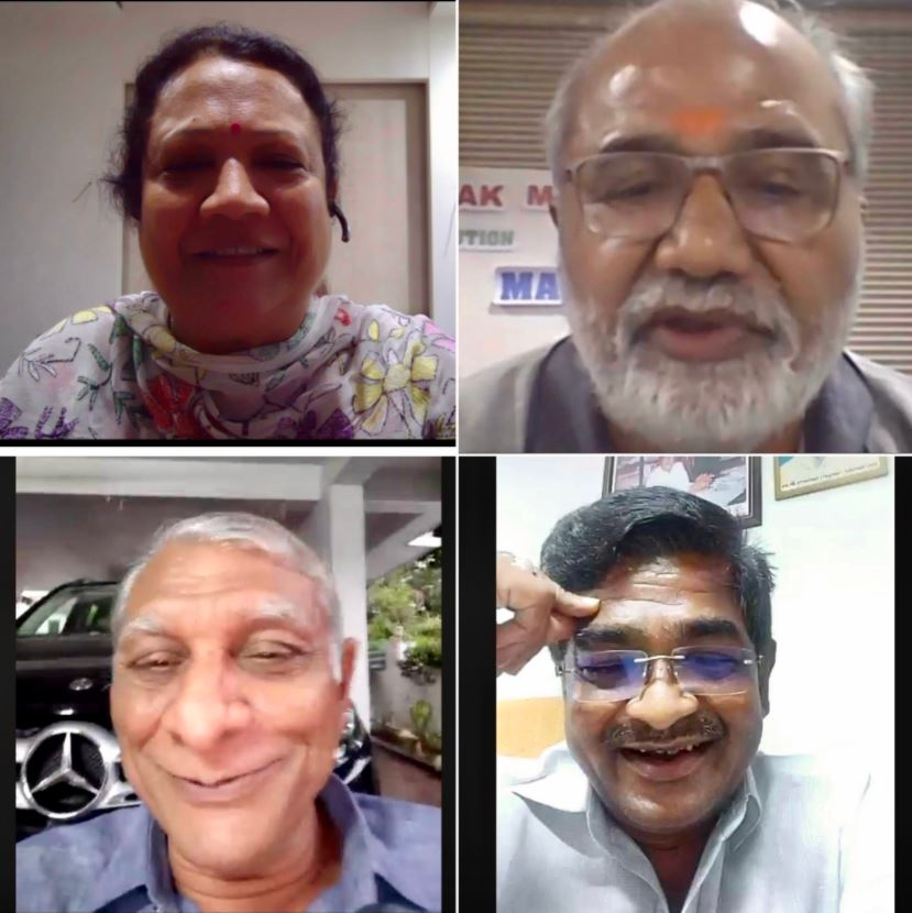 A screenshot of a video conference attended by Darshana Jardosh along with other member parliaments