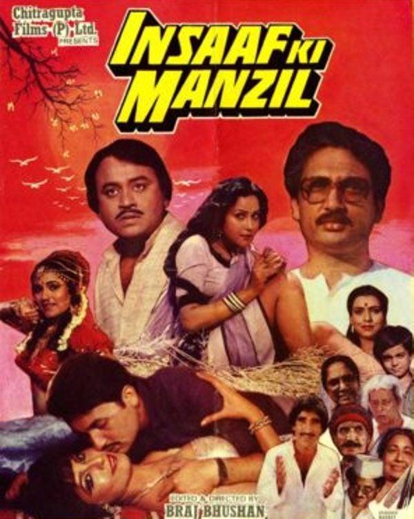 Jeevan's last film Insaaf Ki Manzil