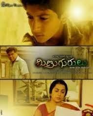 Minugurulu film poster