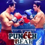 Puncch Beat Season 2 Cast, Real Name, Actors