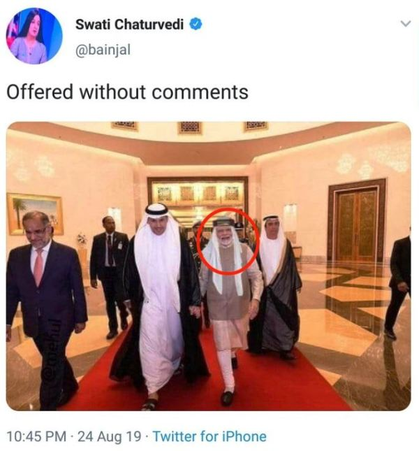 Swati Chaturvedi's tweet with a morphed image of PM Modi