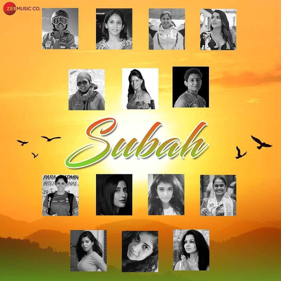 The poster of the song Subah that also featured Bhavani Devi