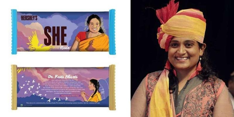 Harshey's chocolate wrapper depicting the name and picture of Krtiti Bharti that reads Har-She-Rises