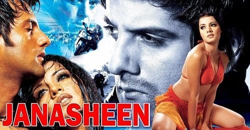 'Janasheen' (2003)