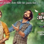 Bade Achhe Lagte Hain 2 Cast, Real Name, Actors