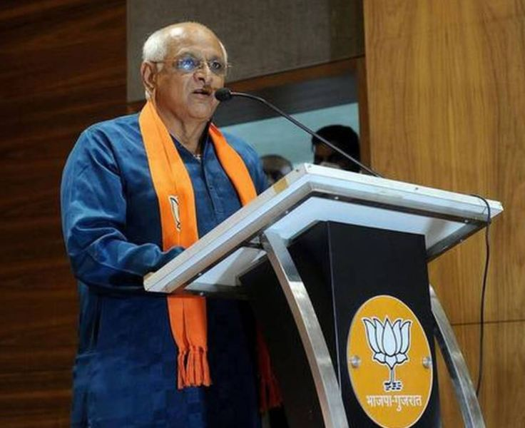 Bhupendra Patel while delivering a speech