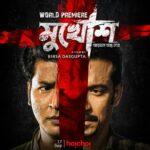 Mukhosh (Hoichoi) Cast, Real Name, Actors