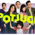 Potluck (Sony Liv) Cast, Real Name, Actors