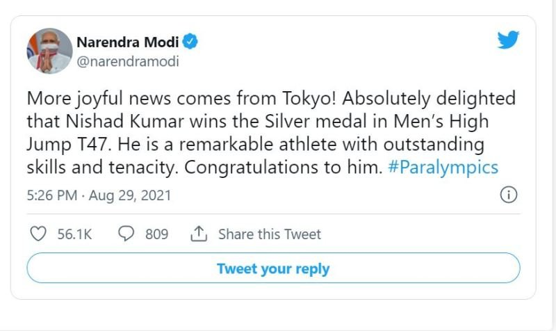 Prime Minister Narendra Modi's Tweet for Nishad Kumar on his silver medal victory in 2020 Tokyo Paralympics
