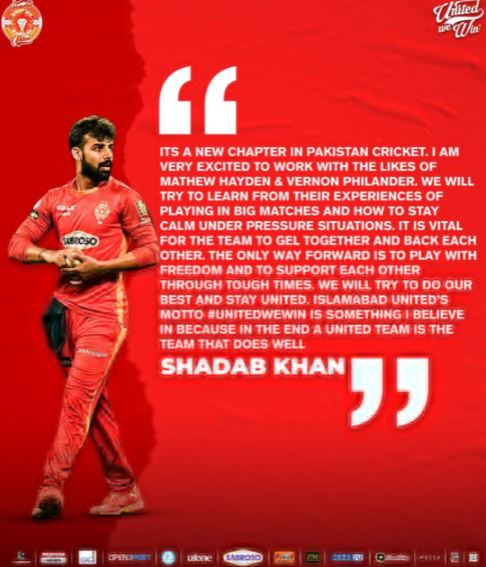 Shadab Khan on the inclusion of Mathew Hayden and Vernon Philander as a coach